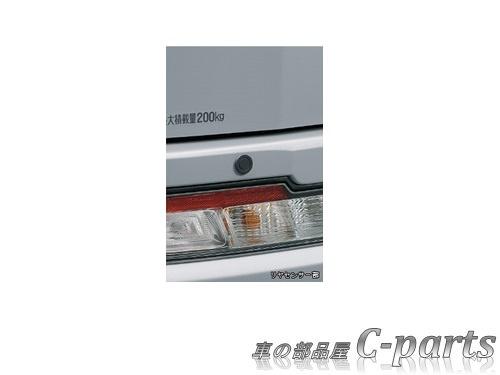 【純正】SUBARU SAMBAR VAN スバル サンバーバン【S321B S331B S321Q S331Q】  コーナーセンサー(リヤ)[08502F5004]