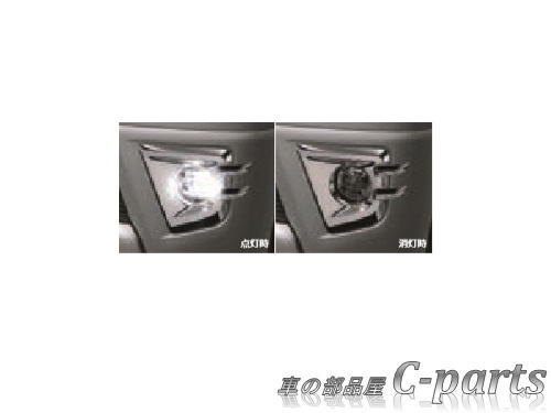 【純正】SUBARU SAMBAR VAN スバル サンバーバン【S321B S331B S321Q S331Q】  LEDフォグランプ【仕様は下記参照】【ブライトシルバー・メタリック】[08580F5009B0]