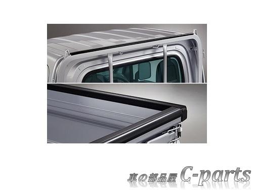 【純正】SUBARU SAMBAR TRUCK スバル サンバートラック【S500J S510J】  ゲートプロテクターセット【仕様は下記参照】[L1067T3010]