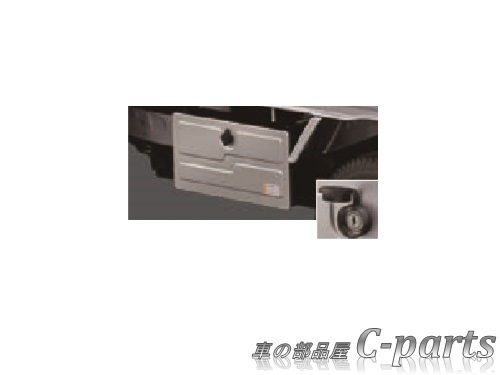 【純正】SUBARU SAMBAR TRUCK スバル サンバートラック【S500J S510J】  ツールボックスキット[L0067T3700]