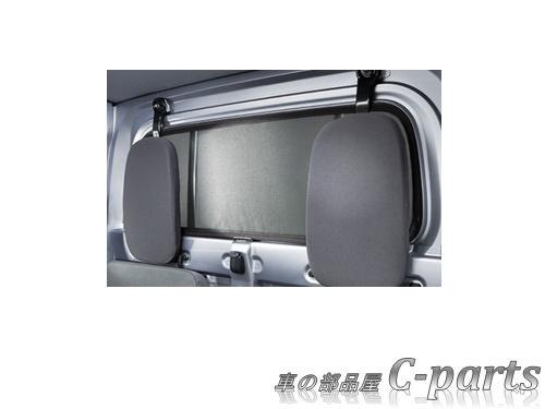 【純正】SUBARU SAMBAR TRUCK スバル サンバートラック【S500J S510J】  リヤサンシェード[F5067T3010]