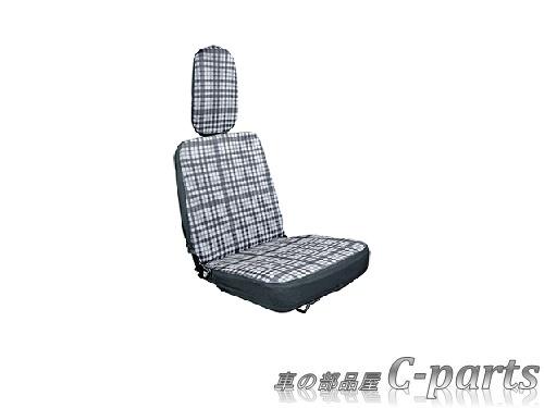 【純正】SUBARU SAMBAR TRUCK スバル サンバートラック【S500J S510J】  シートカバー【仕様は下記参照】[F4167T3100]