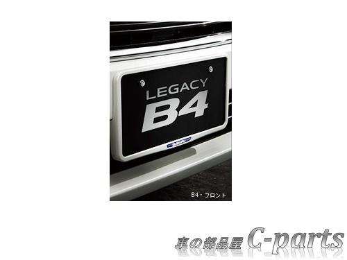 【純正】SUBARU LEGACY B4 スバル レガシィB4【BN9】  カラードナンバープレートベースセット【ダークグレー・メタリック】[J1017AL560EN]