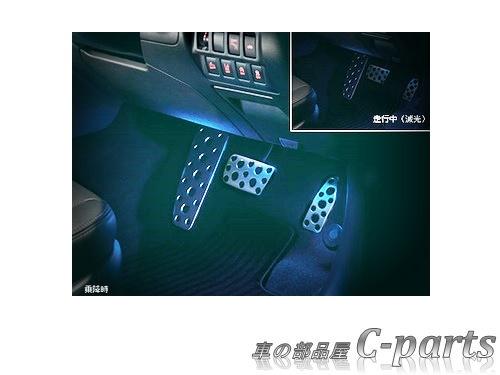 【純正】SUBARU LEGACY B4 スバル レガシィB4【BN9】  フットランプ[H7017AL000]