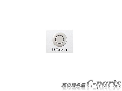 【純正】SUBARU LEGACY B4 スバル レガシィB4【BN9】  コーナーセンサー(フロント2センサー)【ホワイト】[H4817AL400]