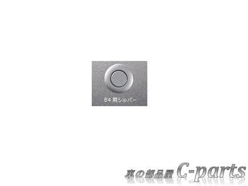 【純正】SUBARU LEGACY B4 スバル レガシィB4【BN9】  コーナーセンサー(フロント2センサー)【シルバー】[H4817AL402]