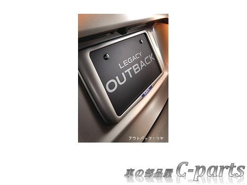 【純正】SUBARU LEGACY OUTBACK スバル レガシィアウトバック【BS9】  カラードナンバープレートベースセット【プラチナムグレー・メタリック】[J1017AL570L9]