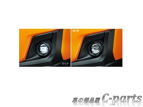 【純正】SUBARU XV スバル XV【GT3 GT7】  LEDフォグランプ【クリア】[H4517FL001]