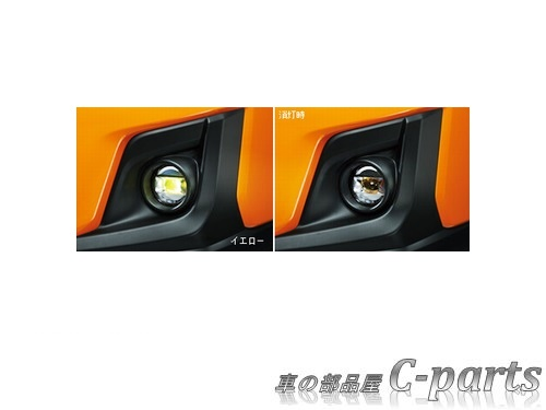 【純正】SUBARU XV スバル XV【GT3 GT7】  LEDフォグランプ【イエロー】[H4517FL011]