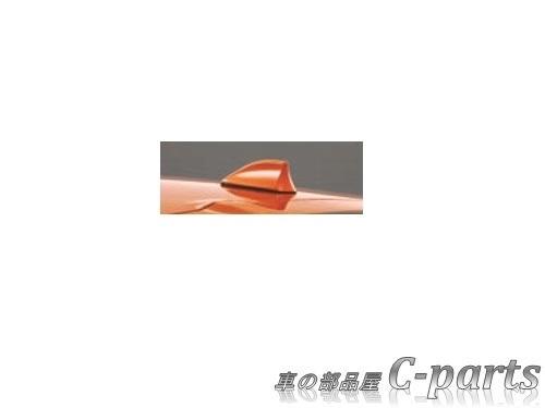 【純正】SUBARU XV スバル XV【GT3 GT7】  シャークフィンアンテナ【サンシャインオレンジ】[909130146×2/86321FL221Q3]