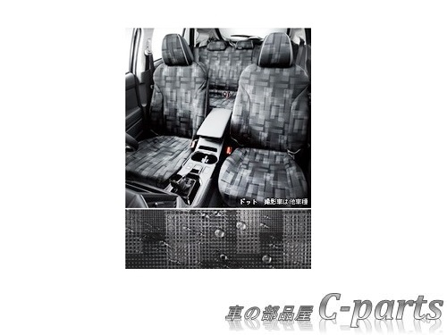 【純正】SUBARU XV スバル XV【GT3 GT7】  オールウェザーシートカバー(フロント2席分)【ドット】[F4117FL010]
