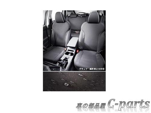 【純正】SUBARU XV スバル XV【GT3 GT7】  オールウェザーシートカバー(フロント2席分)【ブラック】[F4117FL000]