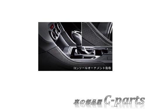 【純正】SUBARU XV スバル XV【GT3 GT7】  コンソールオーナメント(ウルトラスエード)【シルバー】[J1317FL010]
