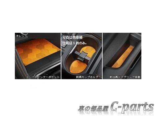 【純正】SUBARU XV スバル XV【GT3 GT7】  インテリアシリコンシート【仕様は下記参照】【オレンジ】[J1317FL321]