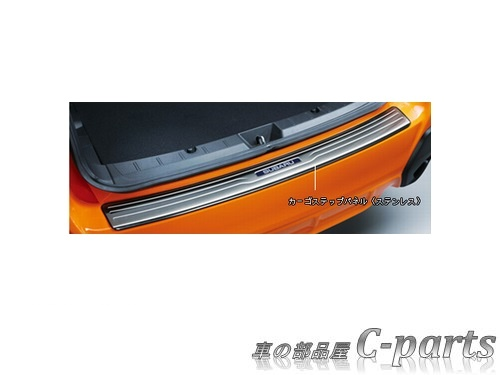【純正】SUBARU XV スバル XV【GT3 GT7】  カーゴステップパネル(ステンレス)[E7717FL010]