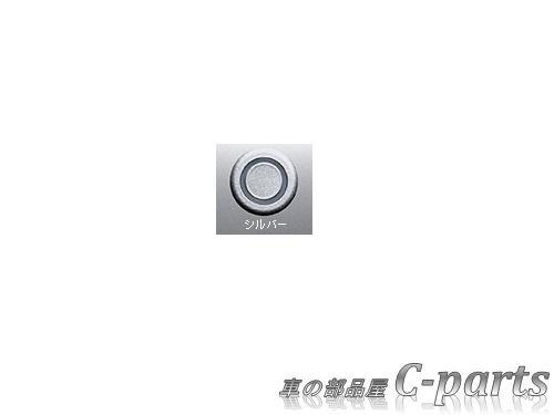【純正】SUBARU XV スバル XV【GT3 GT7】  リヤ4センサー【シルバー】[H4814FL010/H4814FL110/H4814FL120]
