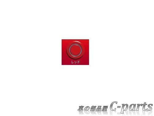 【純正】SUBARU XV スバル XV【GT3 GT7】  リヤ4センサー【レッド】[H4814FL010/H4814FL110/H4814FL130]