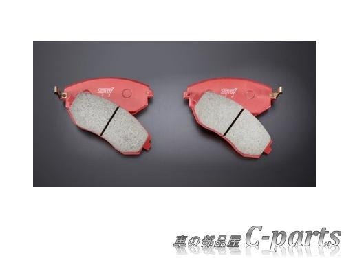 【純正】SUBARU BRZ スバル BRZ【ZC6】  STIブレーキパッドセット(フロント)[ST26296ST020]