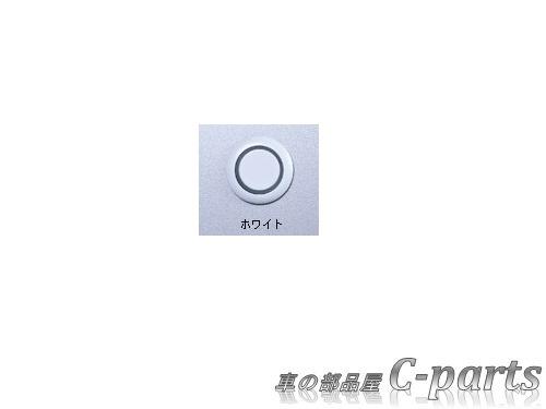 【純正】SUBARU BRZ スバル BRZ【ZC6】  バックセンサー(リヤ4センサー)【ホワイト】[H4817FJ800]
