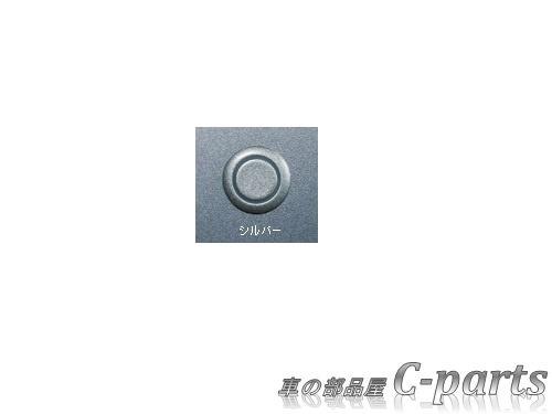 【純正】SUBARU BRZ スバル BRZ【ZC6】  バックセンサー(リヤ4センサー)【シルバー】[H4817FJ820]