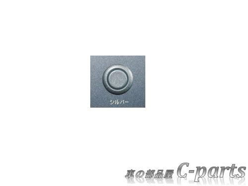 【純正】SUBARU BRZ スバル BRZ【ZC6】  コーナーセンサー&バックセンサー【シルバー】[H4817CA020/H4817FJ801/H4817FJ521×4]