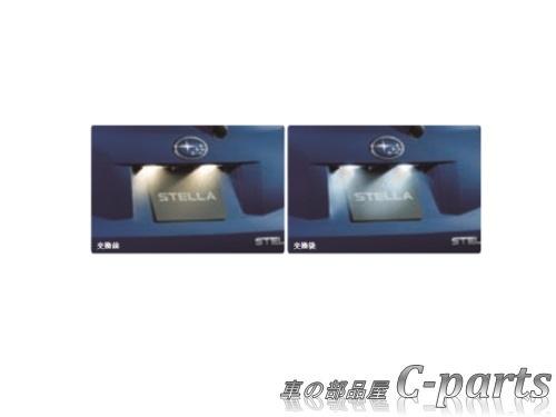 【純正】SUBARU STELLA スバル ステラ【LA150F LA160F】  LEDホワイトバルブ(ライセンスランプ用)[08569F9011]