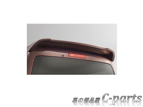 【純正】SUBARU DiasWagon スバル ディアスワゴン【S321N S331N】  ルーフエンドスポイラー【ブライトシルバー・メタリック】[08150F5004B0]