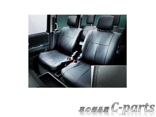 【純正】SUBARU DiasWagon スバル ディアスワゴン【S321N S331N】  シートカバー(本革調)[08220F5041]