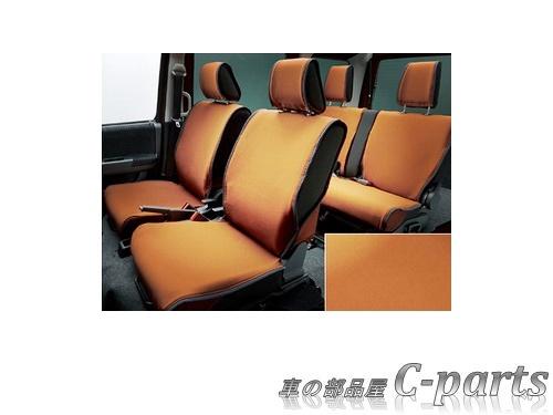 【純正】SUBARU DiasWagon スバル ディアスワゴン【S321N S331N】  簡単脱着&洗えるシートクロス(1台分)[08220F5044]