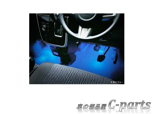 【純正】SUBARU DiasWagon スバル ディアスワゴン【S321N S331N】  LEDフロアイルミネーション(2モードタイプ)【ブルー】[08520F5007]