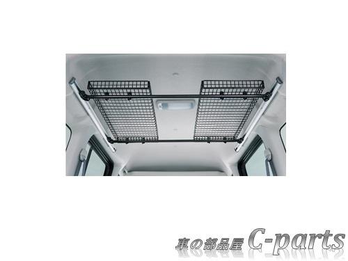 【純正】SUBARU DiasWagon スバル ディアスワゴン【S321N S331N】  ネットラック(マルチレール用)[L0057T1310]