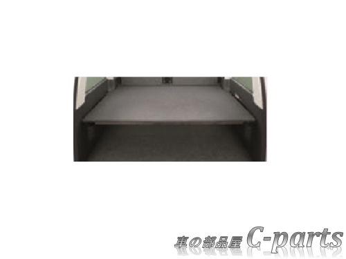 【純正】SUBARU DiasWagon スバル ディアスワゴン【S321N S331N】  荷室ボード[L0057T2100]