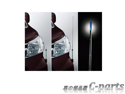 【純正】SUBARU DiasWagon スバル ディアスワゴン【S321N S331N】  LEDコーナーコントロール(手動伸縮式)【仕様は下記参照】[08510F5004]