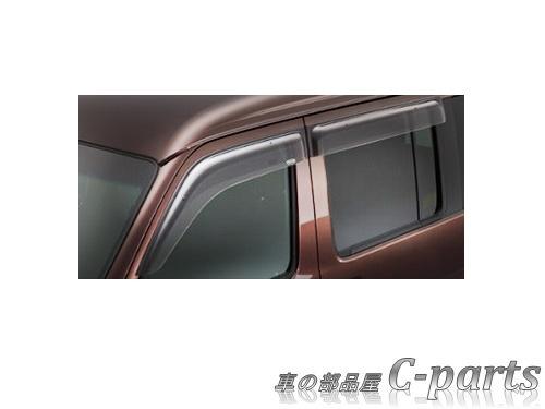 【純正】SUBARU DiasWagon スバル ディアスワゴン【S321N S331N】  ドアバイザー(ワイド)[E3657T1000]