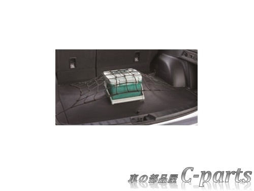 【純正】SUBARU FORESTER スバル フォレスター【SK9】  カーゴネット[F5517SC000]