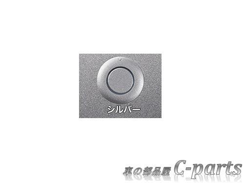【純正】SUBARU FORESTER スバル フォレスター【SK9】  ディスプレイコーナーセンサー(フロント2センサー)【シルバー】[H4817SJ012]
