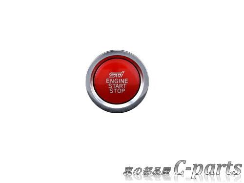 【純正】SUBARU FORESTER スバル フォレスター【SK9】  STIプッシュエンジンスイッチ[ST83031ST050]