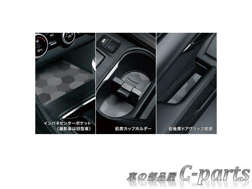 【純正】SUBARU IMPREZA G4 スバル インプレッサG4【GK2 GK3 GK6 GK7】  インテリアシリコンシートグレー(1.6L車用)[J1317FL300]