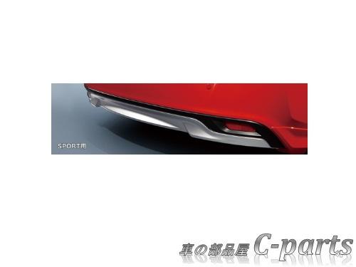 【純正:大型】SUBARU IMPREZA SPORT スバル インプレッサスポーツ【GT2 GT3 GT6 GT7】  リヤバンパーパネル(SPORT用)[E5517FL010]