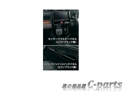 【純正】SUBARU JUSTY スバル ジャスティ【M900F M910F】  インテリアパネルセット【ピアノブラック調】[08170F1022]