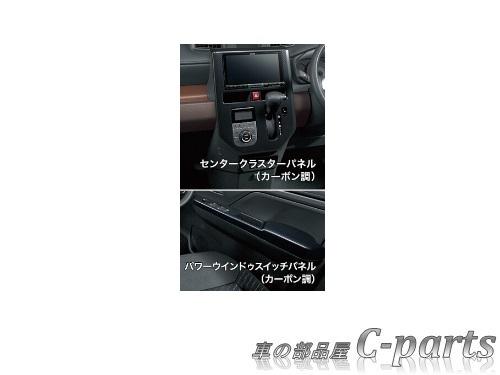 【純正】SUBARU JUSTY スバル ジャスティ【M900F M910F】  インテリアパネルセット【カーボン調】[08170F1025]
