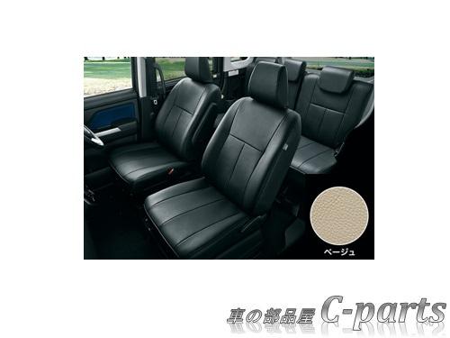 【純正】SUBARU JUSTY スバル ジャスティ【M900F M910F】  シートカバー(本革調)(フロントセンターアームレスト(運転席)装着車用)【ベージュ】[08220F1092]