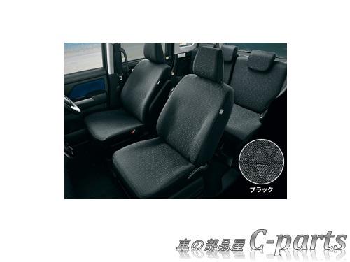 【純正】SUBARU JUSTY スバル ジャスティ【M900F M910F】  シートカバー(フロントセンターアームレスト(運転席)非装着車用)【ブラック】[08220F1099]
