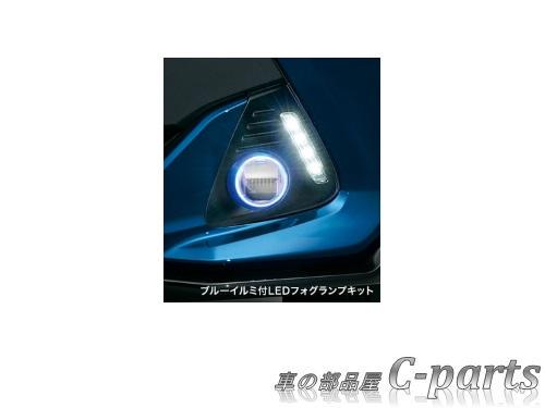 【純正】SUBARU JUSTY スバル ジャスティ【M900F M910F】  ブルーイルミ付LEDフォグランプキット(ベゼル付)[08580F1006]