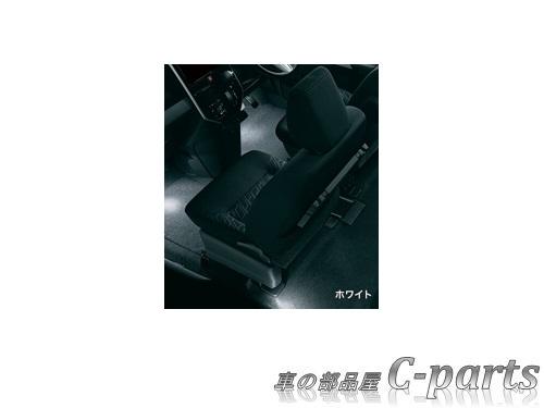 【純正】SUBARU JUSTY スバル ジャスティ【M900F M910F】  フロアイルミネーション(LED・ブルー)[08520F1004]