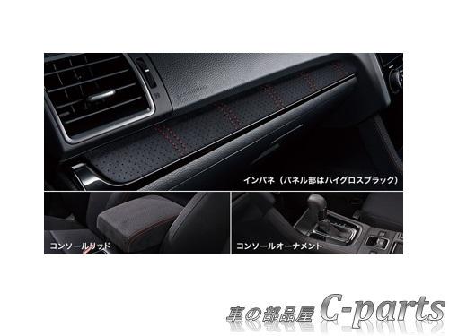 【純正】SUBARU WRX S4 スバル WRX S4【VAG】  インテリアパッケージ(レッドステッチ)[J1317VA630]