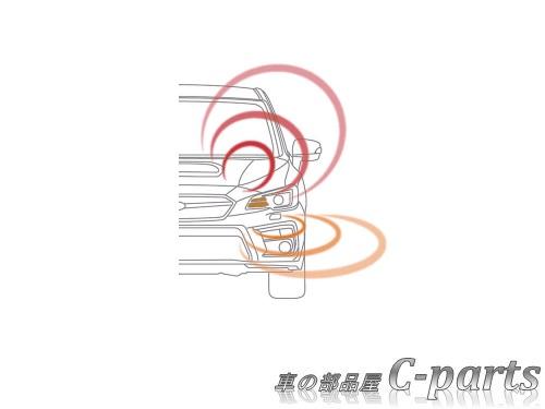 【純正】SUBARU WRX S4 スバル WRX S4【VAG】  セキュリティインパクトセンサー[H0017VA100]