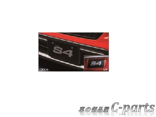 【純正】SUBARU WRX S4 スバル WRX S4【VAG】  カラードナンバープレートベース(1台分前後2枚セット)