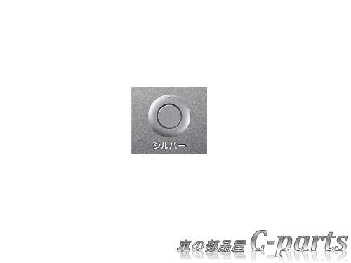 【純正】SUBARU WRX STI スバル WRX STI【VAB】  ディスプレイコーナーセンサー(6センサー)【シルバー】[H4817VA262]