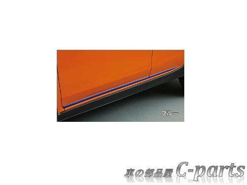 【純正】SUBARU XV スバル XV【GT3 GTE】  ドアアンダーガーニッシュ(ドア4枚分セット)【ブルー】[J1017FL840]